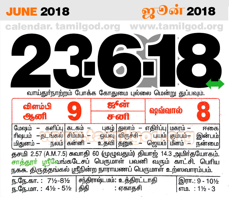 June 2018 Calendar - Tamil daily calendar for the day 23/06/2018